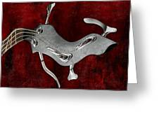 Abstrait En La Mineur - S02bt03 Greeting Card