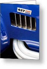 Ac 427r Ford Cobra Details Greeting Card