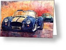 Ac Cobra Shelby 427 Greeting Card by Yuriy  Shevchuk