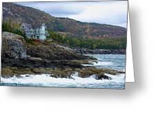 Acadia Seaside Mansion Greeting Card