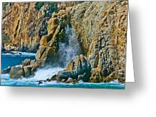 Acapulco Cliffs Greeting Card