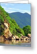 Acapulco Lagoon Greeting Card