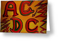Acdc Greeting Card