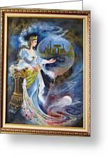 Achaemenian Lady Persian Miniature Painting  Greeting Card