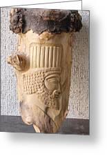 Achaemenian Soldier Relief Sculpture Wood Work Greeting Card by Persian Art
