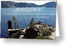 Achieve Greeting Card