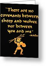 Achilles Admonition Greeting Card