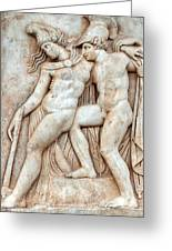 Achilles And Penthesilea Greeting Card