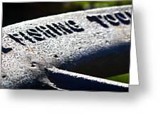 Acme Fishing Tool Greeting Card