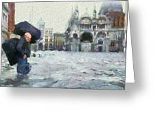Acqua Alta Venice Greeting Card