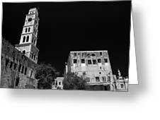 Acre In Israel Greeting Card