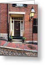 Acorn Street Door And Lamp Greeting Card