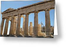 Acropol Of Athens Greeting Card