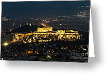 Acropolis At Night Greeting Card