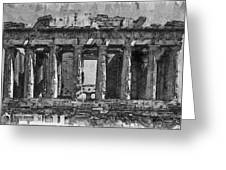 Acropolis Greeting Card by George Rossidis