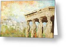 Acropolis Of Athens Greeting Card by Catf