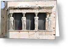 Acropolis Revisited  2 Greeting Card