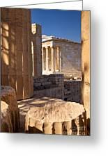 Acropolis Temple Greeting Card