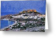 Acropolis Village And Beach Of Lindos Greeting Card