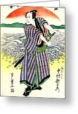 Actor Nakamura Utaemon 1813 Greeting Card