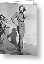 Actress Grace Kelly Greeting Card