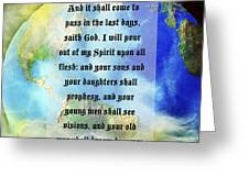 Acts 2 Verse 17 Greeting Card