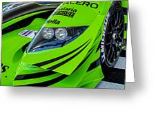 Acura Patron Car Greeting Card