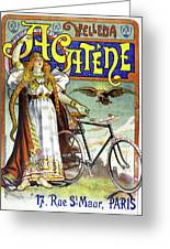 Ad Bicycles, 1898 Greeting Card