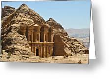 Ad Deir In Petra Greeting Card