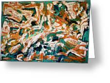 Adagietto - Exhibition Of Paintings. Belgrade. Ozone Gallery June 16-27. Greeting Card