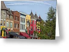 Adams Morgan Neighborhood In Washington D.c. Greeting Card