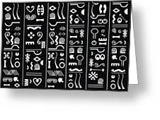 Adinkraglyphics Greeting Card
