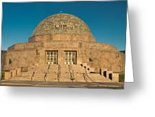 Adler Planetarium Chicago Il Greeting Card