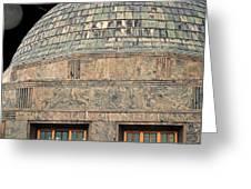 Adler Planetarium Signage Greeting Card