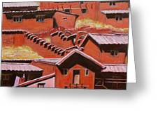 Adobe Village - Peru Impression II Greeting Card