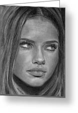 Adriana Lima 2 Greeting Card
