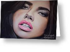 Adriana Lima Oil On Canvas Greeting Card
