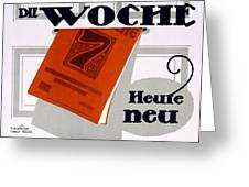 Advert For Die Woche Greeting Card