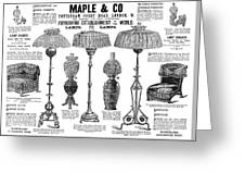 Advertisement Lamps, 1890 Greeting Card