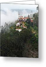 Aerial View Of Monserrate Church Greeting Card
