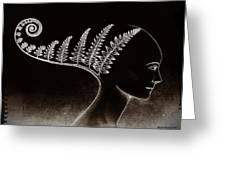 Aesthetics Awakens The Ethical Greeting Card by Paulo Zerbato
