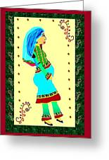 Afghan Pregnant Woman Greeting Card