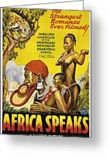 Africa Speaks Greeting Card