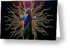 African Ascension Greeting Card by Michael Durst