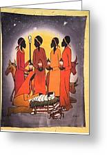 African Christmas Nativity Greeting Card