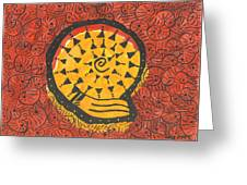 African Shell Pattern Greeting Card