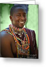 African Smile Greeting Card