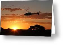African Sunset II Greeting Card
