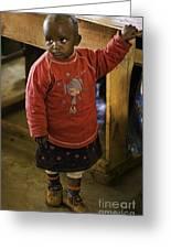 African Toddler Greeting Card
