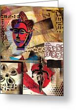 Afro Aesthetic B Greeting Card by Everett Spruill